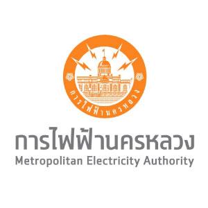 การไฟฟ้านครหลวง (MEA)