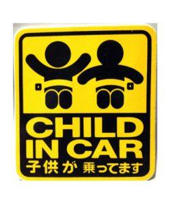 สติ๊กเกอร์ Child in Car